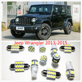 Car interior lights set lights White LED Lights Interior Package Map Dome For jeep Wrangler 2013-2016