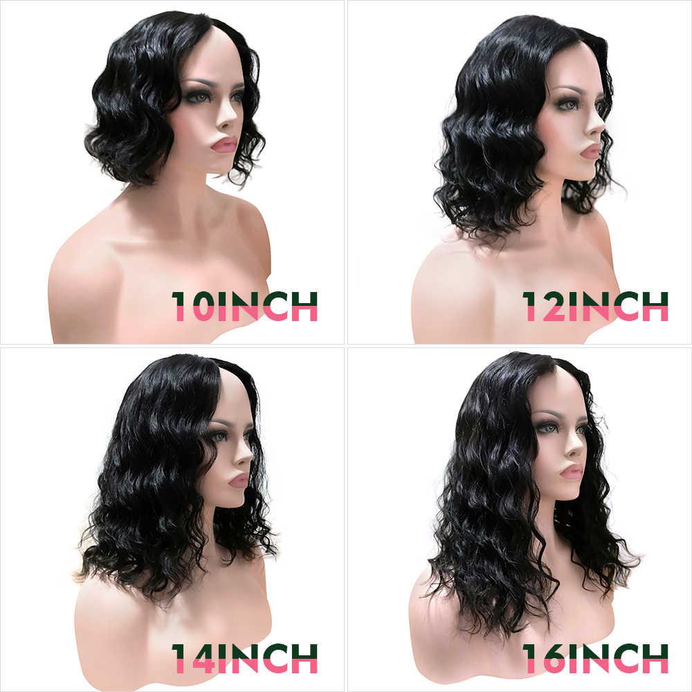 Morichy объемная волна Синтетические волосы на кружеве человеческих волос Парики Короткий парик-Боб для черный Для женщин бразильский Волосы remy натуральный черный плеча Длина