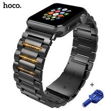 HOCO أزياء الفولاذ المقاوم للصدأ حزام (استيك) ساعة حزام ل apple Watch 42 mm رابط سوار استبدال مربط الساعة ل iwatch serise 1 2 3