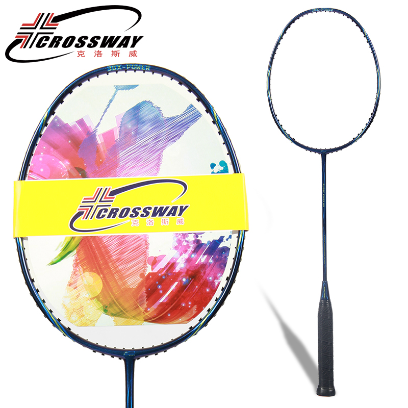 Genuine article CROSSWAY Pure Carbon ultra-lightweight Offensive type badminton racket High-end carbon fibre single racket SK80