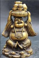 10Chinese Bronze Yuanbao Treasure Bowl Happy Laugh Big Maitreya Buddha Statue fast