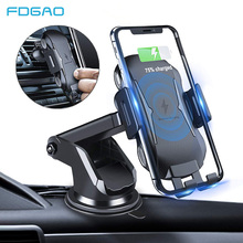 FDGAO Automatic Qi Wireless Car Charger 10W Fast Charger Touch Car Phone Holder For iPhone XS XR X 8 Plus Samsung S10 S9 S8 aiyima 10w qi wireless charger fast wireless car charger automatic induction car phone holder for iphone 8 8 plus x samsung s9