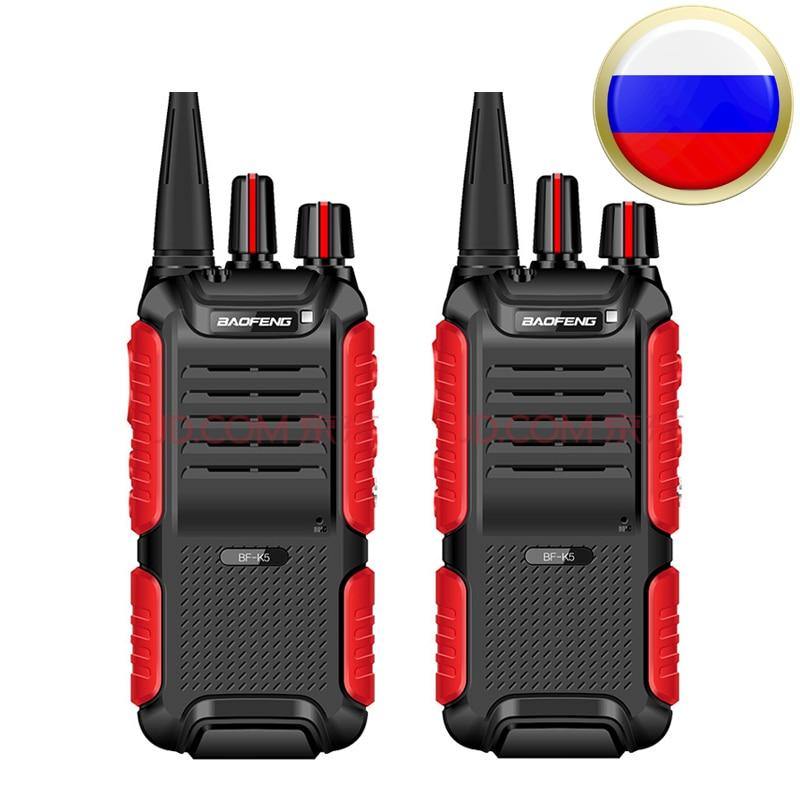 New Baofeng BF-K5 Professional Walkie Talkie 5W Power Portable Ham Two Way Radio UHF 400-470MHz Push To Talk For Hunting 2PCS