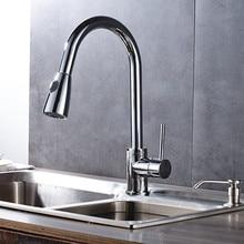 Ulgksd вытащить хром смеситель для кухни фильтр для воды краны воды смесителя кухонная раковина кран латунный для кухни Одной ручкой