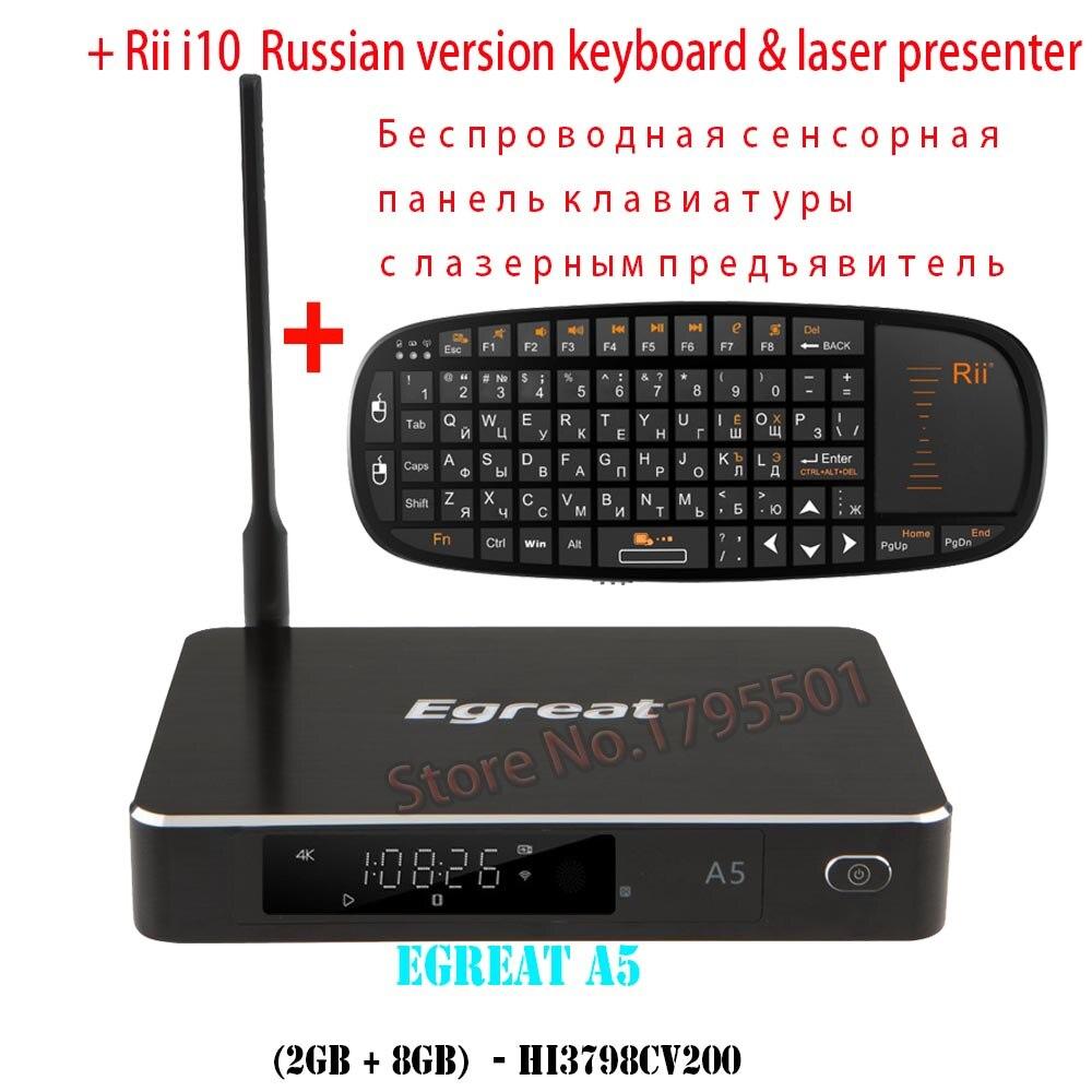 Egreat A5 4 k UHD Media La Riproduzione di Blu-Ray Giocatore del Disco Rigido ISO Menu di Navigazione Android 5.1 TV Box e Russo layout Fly Air Mouse