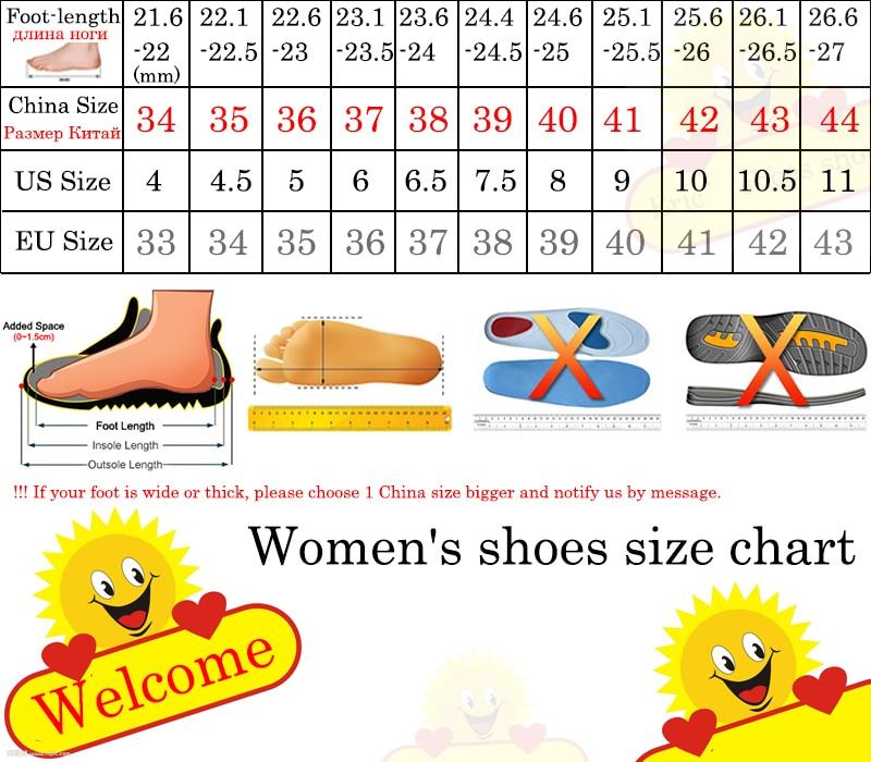 女鞋尺码表