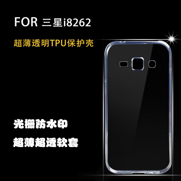 best top 10 crystal i8262 phone brands and get free shipping - bf204c8i