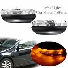 Левый и правый боковой автомобиля светодио дный заднего вида Индикатор для зеркала лампы для VW Golf MK6 2009-2012 Touran 2009-2014