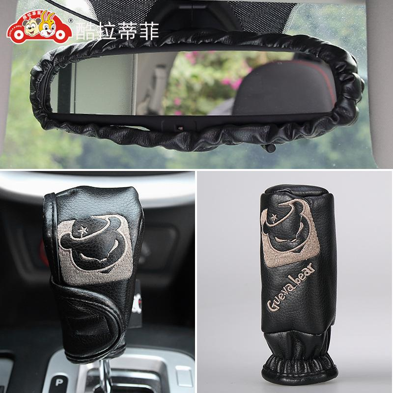 3PCS Full set cartoon car styling interior <font><b>mirror</b></font> cover handlebar gear stick cover automobile wowen auto accessories 3309