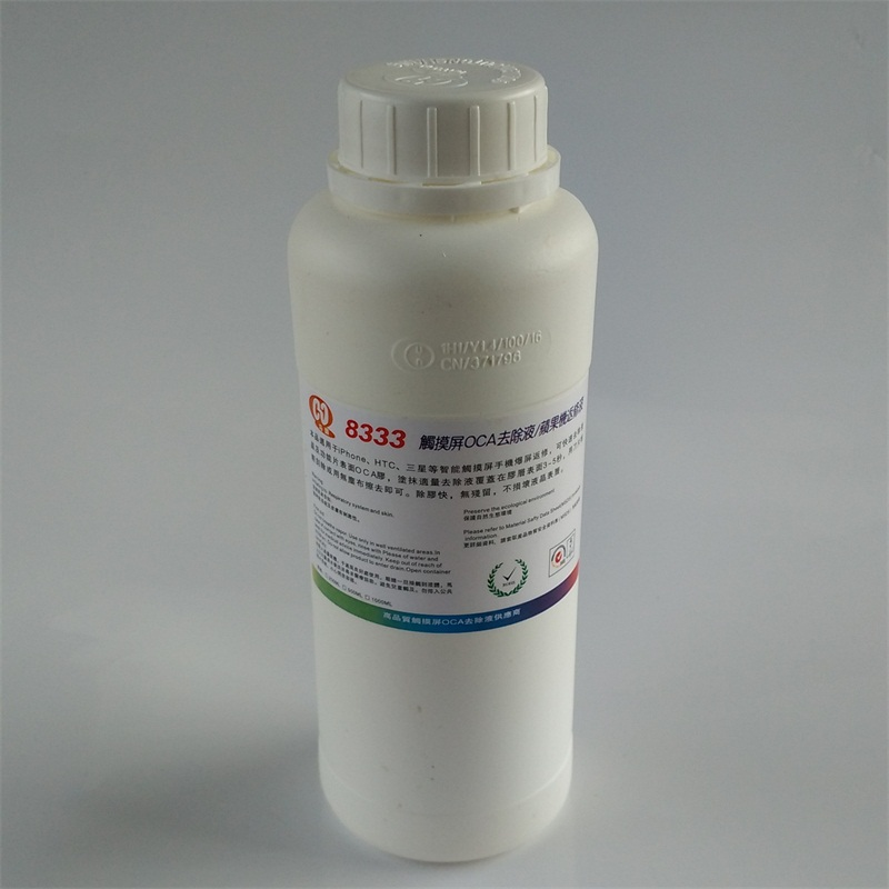 Hot new 8333 500ml Mac repair liquid touch screen OCA removing liquids OCA strippers free shipping
