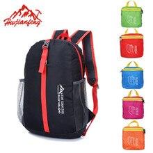 Открытый Водонепроницаемый складной рюкзак школьный ранец Открытый Путешествия Спорт Пеший Туризм восхождение нейлоновая сумка для ноутбука спортивные рюкзаки унисекс