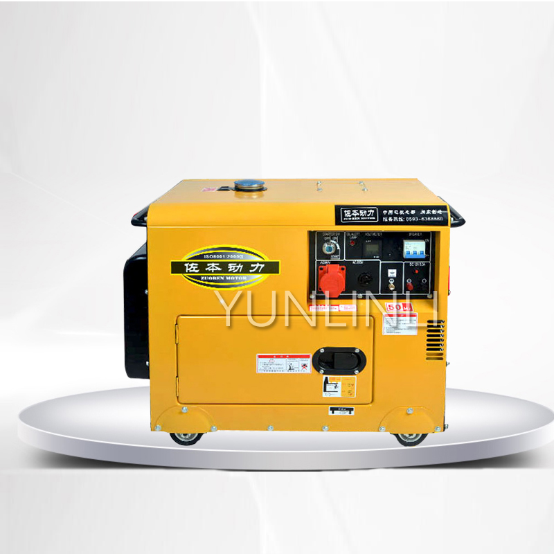 Dual Voltage Small Household Diesel Generator 220v Mute Automatic 3/5/6/8/10KW Three phase 380V 192FB 5500W