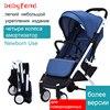 YOYA PLUS Baby Stroller Bb Car Can Be On Plane Umbrella Carts Light Folding Bb Stroller