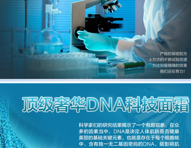 DNA-_05