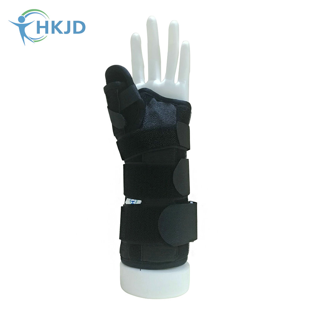 High Quality Carpal Tunnel Medical Wrist Thumbs Hands Spica Splint Support Brace High Quality Carpal Tunnel Medical Wrist Thumbs Hands Spica Splint Support Brace