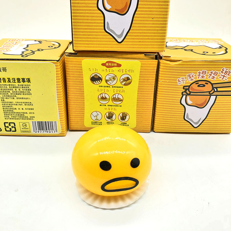 Gag Egg Yolk Brother Soft Lazy Egg Custard Bag Kneading Toys New Cartoon Childrens Toy Gift