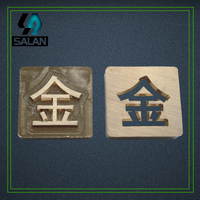 Custom Embossing Leather Hot Stamping Foil Copper Mold Stamps For Leather Stamps For Skin Stamping Set