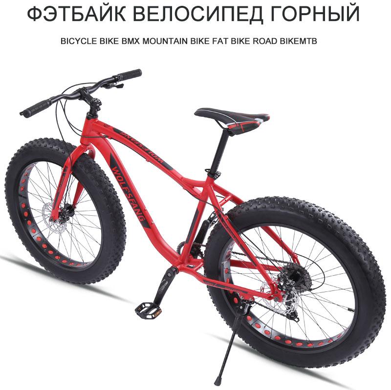 HTB13BPYe.GF3KVjSZFoq6zmpFXaC wolf's fang Bicycle Mountain Bike Road Fat bike bikes Speed 26 inch 8 speed bicycles Man Aluminum alloy frame Free shipping