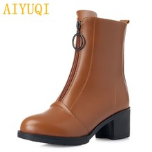 AIYUQI 2019 new genuine leather women Martin boots, trend dress high-heeled autumn and winter boots shoes