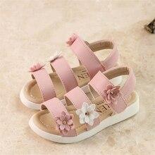 Girls Fashion Flower Sandals
