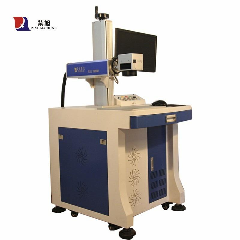 10W Raycus Desktop Key Chain Engraving Laser Machine