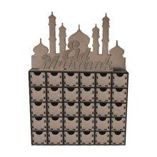 Wooden MDF Eid Mubarak Advent Calendar Muslim Islamic Decorations Ornament Gift DIY