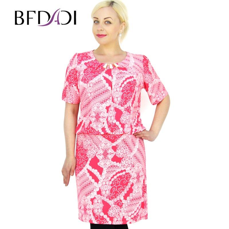 New 2016 Brand Summer Women Dress Candy Colors Retro Pattern Casual Dress Elastic Waist Sweet Dresses