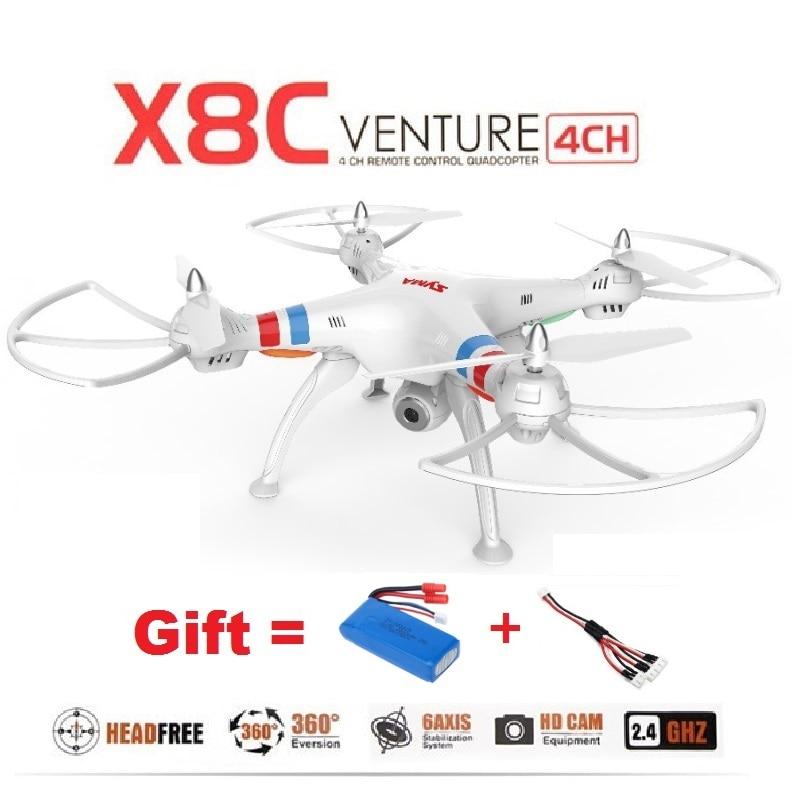 X8C (15-1-1-big)
