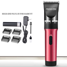 Professional  safe Mute  Hair Trimmer adult infant Electric Clippers Hair Cut Machine 110-240V