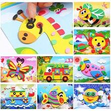 1 шт., 5 шт., 10 шт./лот, разные варианты, 3D EVA пена, стикер, игра-головоломка, сделай сам, Мультяшные животные, обучающие игрушки для детей