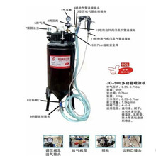 Lower row real stone paint applicator This product is multi-functional and water bag