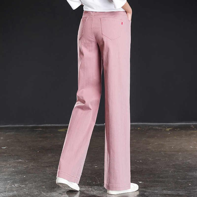 Shange_2019 новые женские длинные розовые джинсы брюки свободные однотонные с высокой талией широкие джинсы весна лето Лучшие