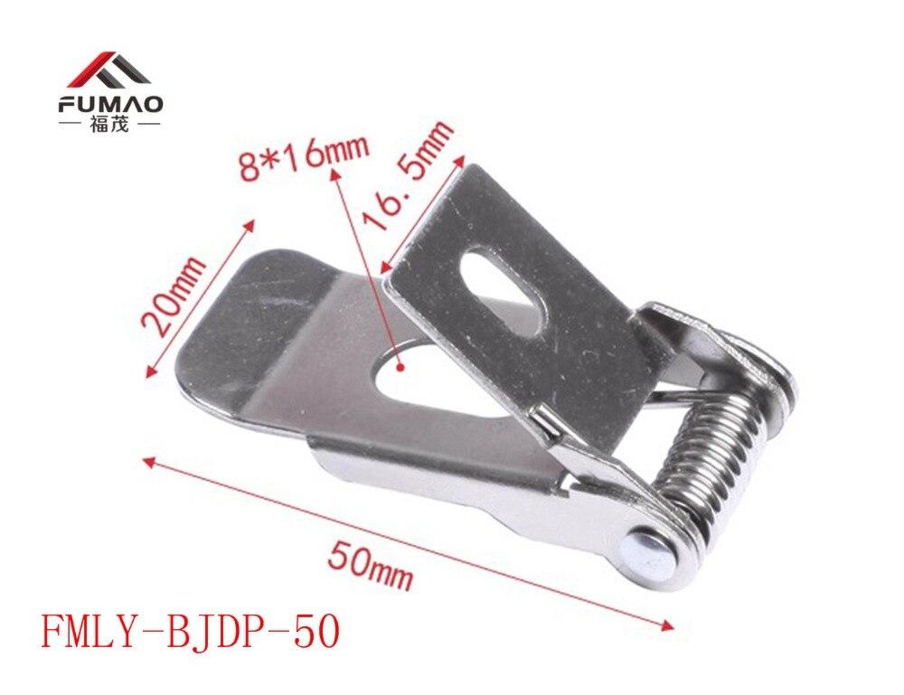 FMLY-BJPD-50 (1)