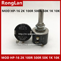 [BELLA] используется потенциометр MIDORI UK MOD HP-16 2K многоповоротный потенциометр -- 5 шт./лот