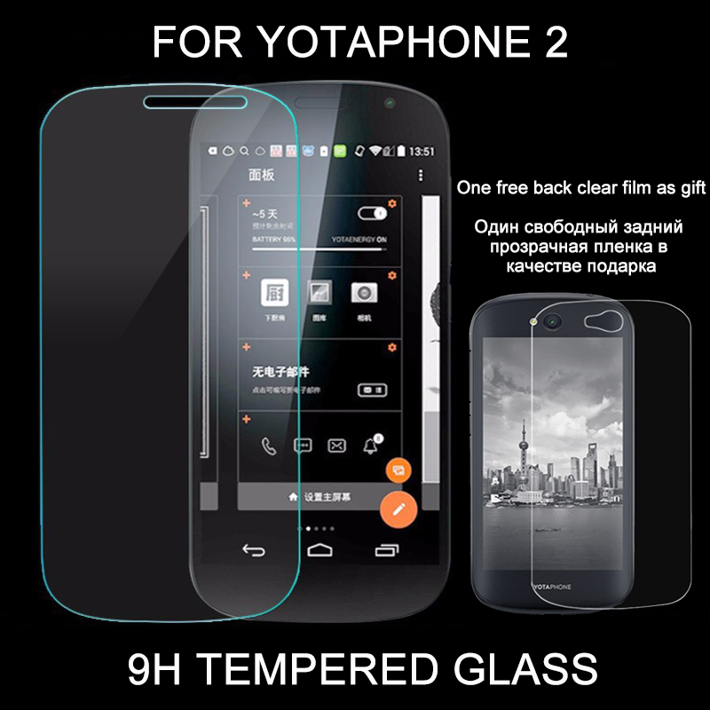 10pcs lot For YotaPhone 2 Tempered Glass Explosion Proof Screen Protector HD High Quality Film 9H