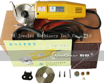 free shipping hot sale electric scissors for fabric,cutting machine