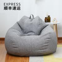 Bean bag chair Single Fabric Sofa Creativity Comfort Portable Lazy Beanbag chair Balcony Bedroom Tatami totoro bag Folding sofa