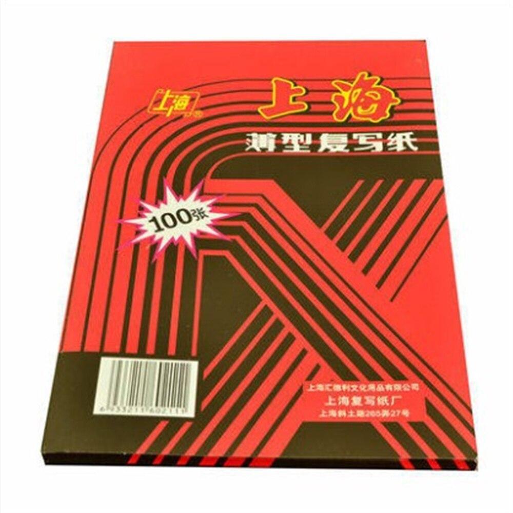 100 folhas lote a4 12 k stencil papel de transferencia de carbono vermelho dupla face mao