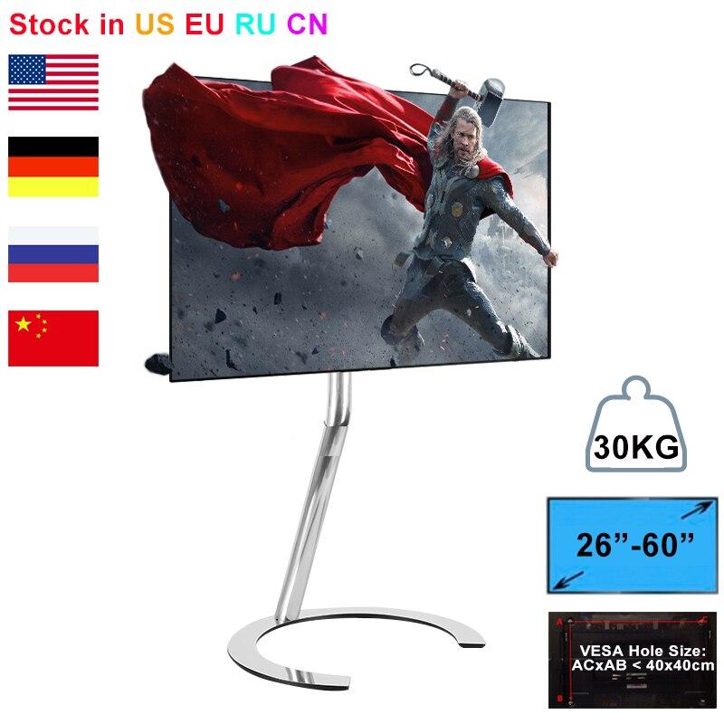 Fashional TV Floor Stand TV Bracket Mount Mobile TV Carts Holder w STP Tray DVD Shelf