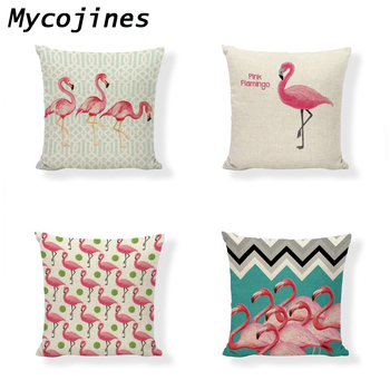 Wholesale Cushion Cover Geometric Background 43*43cm Burst Pink Pretty Flamingo Optional Bolster Girl Bedroom Decor Pillowcase image