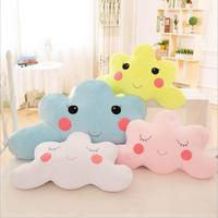 Colorful Clouds Soft Plush Toy Stuffed Plush Pillow Back Cushion Creative Gift Send to Children & Friends