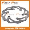 260MM Front Wavy Brake Disc Rotor Husqvarna TC125 TE125 FC250 FE250 TE250 TE300 FC350 FE350 FC450 FE450 FE501 Motocross Enduro