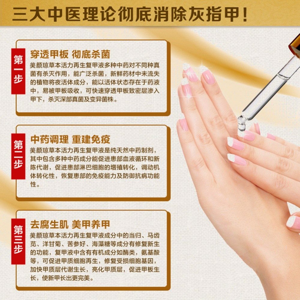Original Fungal Nail Treatment Essence Nail and Foot Whitening Toe Nail Fungus 7
