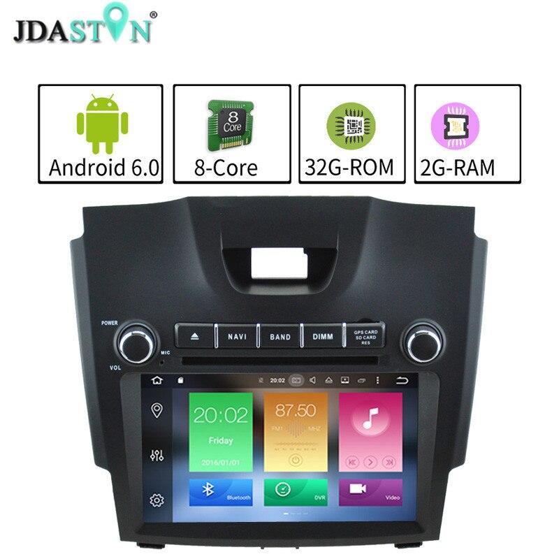 JDASTON Octa Core 2GB RAM 32G ROM 2DIN Android 6 0 font b Car b font