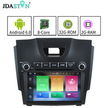 JDASTON Octa Core 2GB RAM 32G ROM 2DIN Android 6.0 Car DVD Player For CHEVROLET S10 GPS Navigation Radio 1024*600 Screen 3G WIF