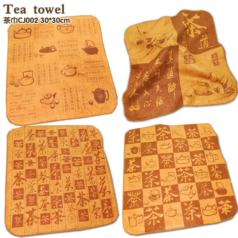 Dish Towel Sale: Hot Sale Kitchen Towel Dish Cleaning Cloth 4pcs/lot