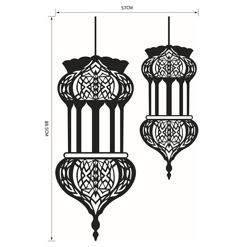 islamic lantern vinyl wall stickers muslim pattern arabic