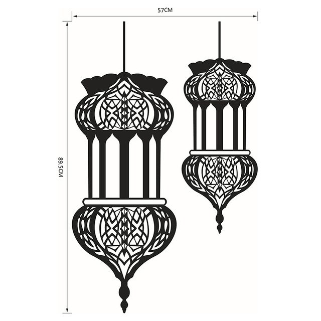 Islamic Lantern Vinyl Wall Stickers Muslim Pattern Arabic