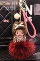 Crystal fox fur monchichi Keychain sleutelhanger For Women Bag cute pearl keychains llaveros Key chain  porte clef portachiavi