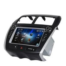 8″ Car DVD Player GPS Navigation System for Mitsubishi ASX RVR Outlander Sport PEUGEOT 4008 CITROEN C4 2010 2011 2012 NO CAN BUS